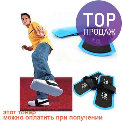 Коньки для ковра  Fun Slides Carpet Skates, фото 2