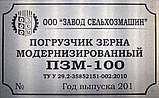 ТАБЛИЧКА,ШИЛЬД,ШИЛЬДИК,БИРКА НА ДВЕРИ МЕТАЛЛИЧЕСКИЕ, фото 3