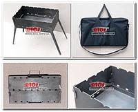 Мангал раскладной (трансформер) на 8 шампуров (сталь 2мм) без отдельных деталей с чехлом Storehouse