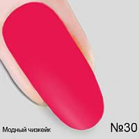 Гель лак №30 Модный чизкейк коллекция Опиум Nika Nagel, 10 мл