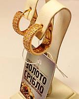Серьги кольца с камнями золотые 7,17 грамм, б/у.