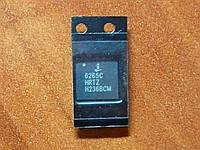 ISL6265C / ISL6265CHRTZ / 6265C QFN48 - контроллер питания, фото 1