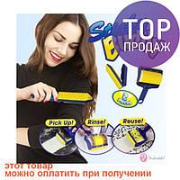 Набор щеток   STICKPRO для чистки ковра и одежды