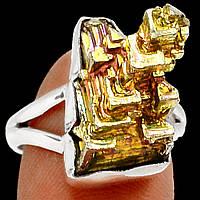 """Разноцветное колечко с золотисто-розовым висмутом """"Золотой"""",  размер 17.8, фото 1"""