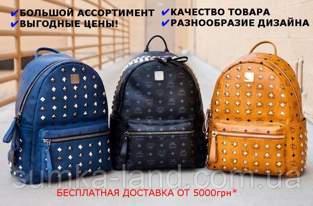 23a557a3f4ff В этом разделе вы найдете большой ассортимент рюкзаков молодежных, школьных  и городских по доступным ценам. Мы вам предлагаем разнообразие рюкзаков  разных ...