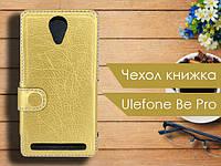 Чехол книжка для Ulefone Be Pro