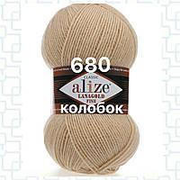 Пряжа для ручного вязания Alize LANAGOLD FINE (Ализе ланаголд файн)   680 медовый
