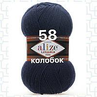 Пряжа для ручного вязания Alize LANAGOLD FINE (Ализе ланаголд файн)   58 темно-синий