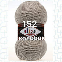 Пряжа для ручного вязания Alize LANAGOLD FINE (Ализе ланаголд файн)   152 беж меланж