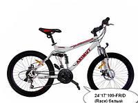 Двухподвесный подростковый велосипед 24 дюйма 17 рама Race Азимут