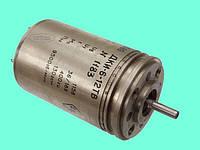 Электродвигатель ДКИ-6-12ТВ