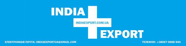 india export индия экспорт украина
