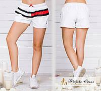 Женские шорты из плащевки