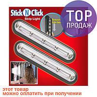 Светильники Stick N click – включите свет в труднодоступных местах