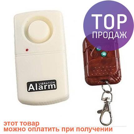 Мини сигнализация Alarm Vibration, фото 2
