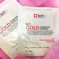 Новая Гидрогелевая омолаживающая маска с коллоидным золотом GOLD Hydrogel Express,TETe Cosmeceutical, Швейцария