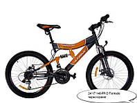 Горный подростковый велосипед Азимут 24 дюйма Tornado