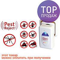 Отпугиватель комаров мух тараканов грызунов Reject/электроприбор от насекомых и грызунов