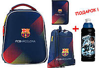 "Комплект. Рюкзак школьный каркасный Barcelona BC17-531M + пенал + сумка, ТМ ""Kite"""