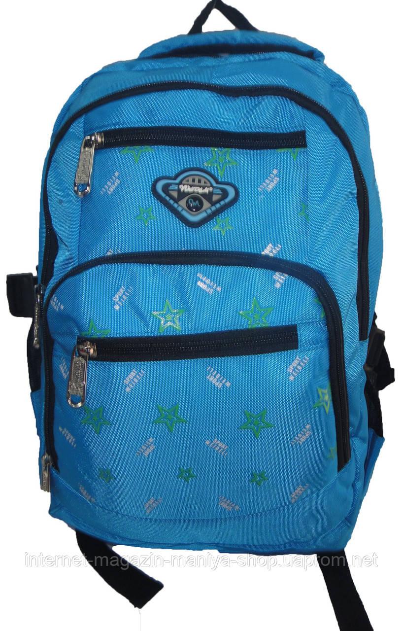 Рюкзак для девочки 029-12 карман звезды