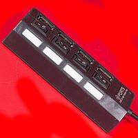 Разветвитель Lesko A035 черный Для ноутбука планшета компьютера PC USB Hub ЮСБ хаб мышка клавиатура джойстик