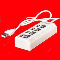USB Разветвитель Lesko белый на 4 порта с отдельным включателем для телефонов компьютеров планшетов и ноутбука