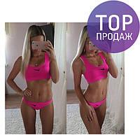 Женский купальник Nike, микродайвинг, розовый / женский раздельный купальник Найк, спортивный, 2017