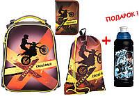 """Комплект. Рюкзак школьный каркасный Cross race K17-531M-3 + пенал + сумка, ТМ """"Kite"""""""