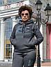 Женский спортивный костюм на флисе; разм 48, 50,52