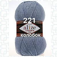 Пряжа для ручного вязания Alize LANAGOLD FINE (Ализе ланаголд файн)   221 светлый джинс