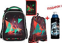 "Комплект. Рюкзак школьный каркасный Geometric K17-531M-4 + пенал + сумка, ТМ ""Kite"""