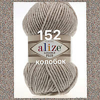 Пряжа для ручного вязания Alize LANAGOLD PLUS (Ализе ланаголд плюс)152 беж меланж