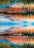 БРБ 153 открытка с конвертом