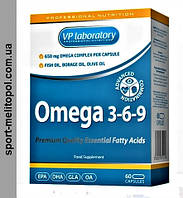 VPLab Omega 3-6-9 60 капс.