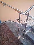 Перила из нержавейки, фото 3