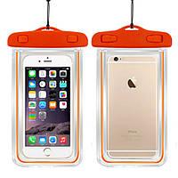 """Водонепроницаемый чехол с зажимом """"Waterproof Bag"""" оранжевый для iPhone"""