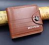 Кожаный мужской кошелек Boweisi коричневый