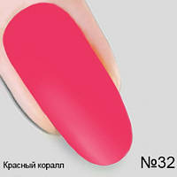 Гель лак №32 «Красный коралл» коллекция Опиум Nika Nagel, 10 мл