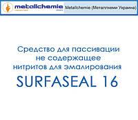 Средство для пассивации не содержащее нитритов для эмалирования  SURFASEAL 16