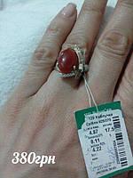 Серебряное кольцо с сердоликом и золотом