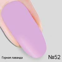 Гель лак №52 Горная лаванда коллекция Опиум Nika Nagel, 10 мл