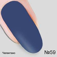 Гель лак №59 Челентано коллекция Опиум Nika Nagel, 10 мл