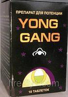 Препарат Yong Gang для улучшения потенции 10 шт в упаковке