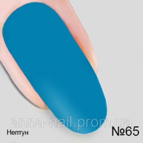 Гель лак №65 Нептун из коллекции Опиум Nika Nagel, 10 мл