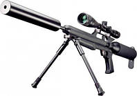 Винтовка пневматическая GunPower Storm 4,5 мм