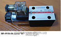 """Гидрораспределитель с электроуправлением - DN06, схема """"D"""""""