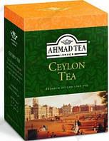 Чай Ахмад Ceylon Tea  500 гр