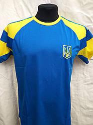 Костюм парадно-вихідний річний дорослий Україна синьо-жовтий