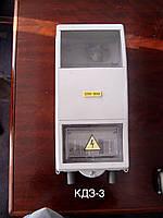 Щит герметичный 3-Фазный  КДЗ-У (КДЕ-3)  под электронный и механический счетчики.