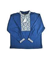 Рубашка мальчишечья синяя Модерн (белая вышивка) (Детские вышиванки)